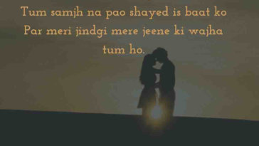 shayari-with-image