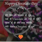 Happy-chocolate-day-image