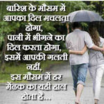 happy monsoon images