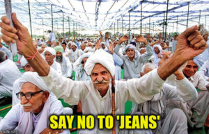 western-clothes-ban-not-allowed-jeans